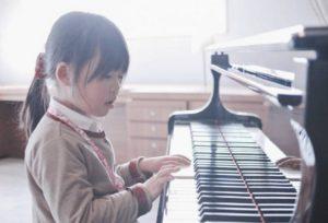 kids keyboard lessons